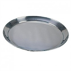 Olympia Round Serving Tray 355mm